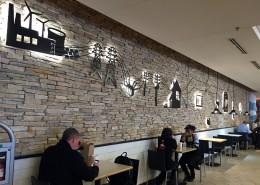 Interactive, LED-light installation